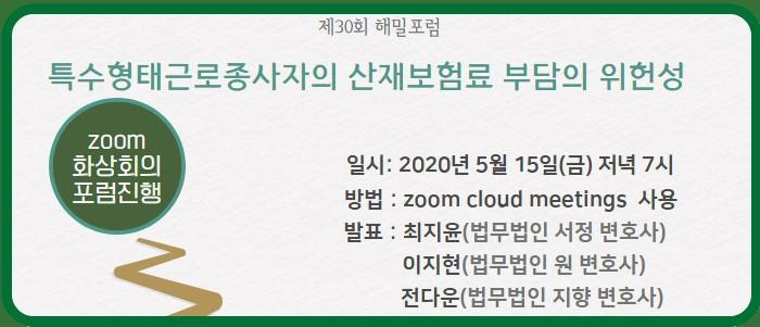 forum_06.jpg
