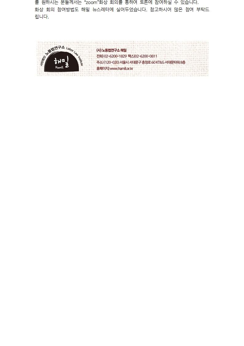 03f37b16-f752-4cb9-9875-5da4b8aa9e23.hwp-0002.jpg