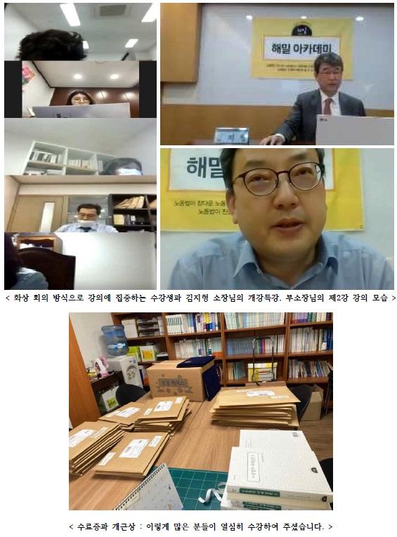 강의현장2.jpg